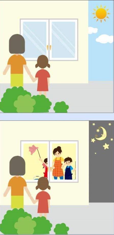 Miroir sans tain - Film pour vitre